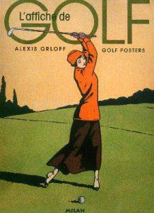 golf-an-art