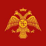 Герб рода Палеологов.